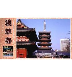 SENSOJI FIVE-STORIED PAGODA 1/400 Aoshima