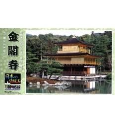 KINKAKUJI 1/200 Aoshima