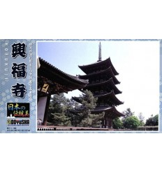KOFUKUJI FIVE-STORIED PAGODA 1/400 Aoshima