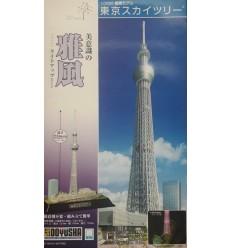 "Sky Tree ""Miyabi"" version 1/3000 Doyusha"