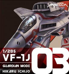 VF1J Guardian Mode Miniature 1/285 Kids Logic