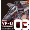 VF1J Guardian Mode Miniature 1/285 Kids Logic