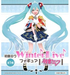 Hatsune Miku Casual Clothes Taito