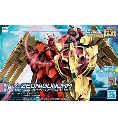 Earthree Gundam HG Bandai